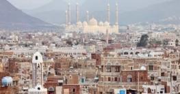 Das Klima in Jemen / Klimatabelle Jemen